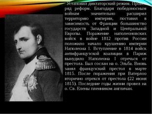 Установил диктаторский режим. Провел ряд реформ. Благодаря победоносным войн