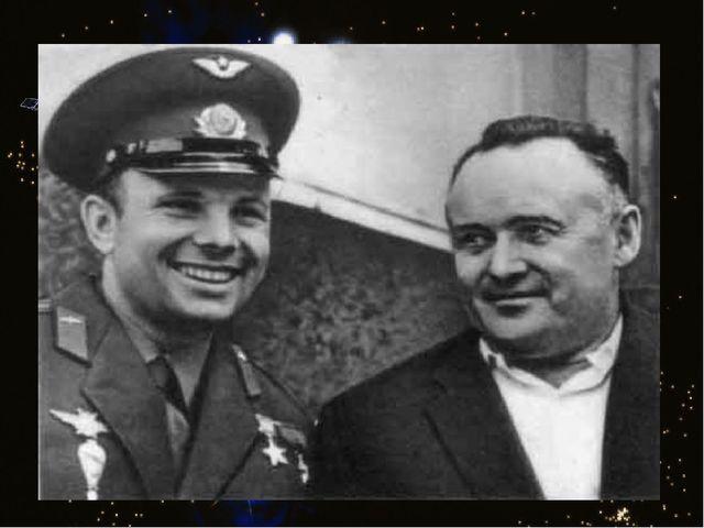 КОРОЛЕВ Сергей Павлович (1906/07-1966), российский ученый и конструктор. Под...
