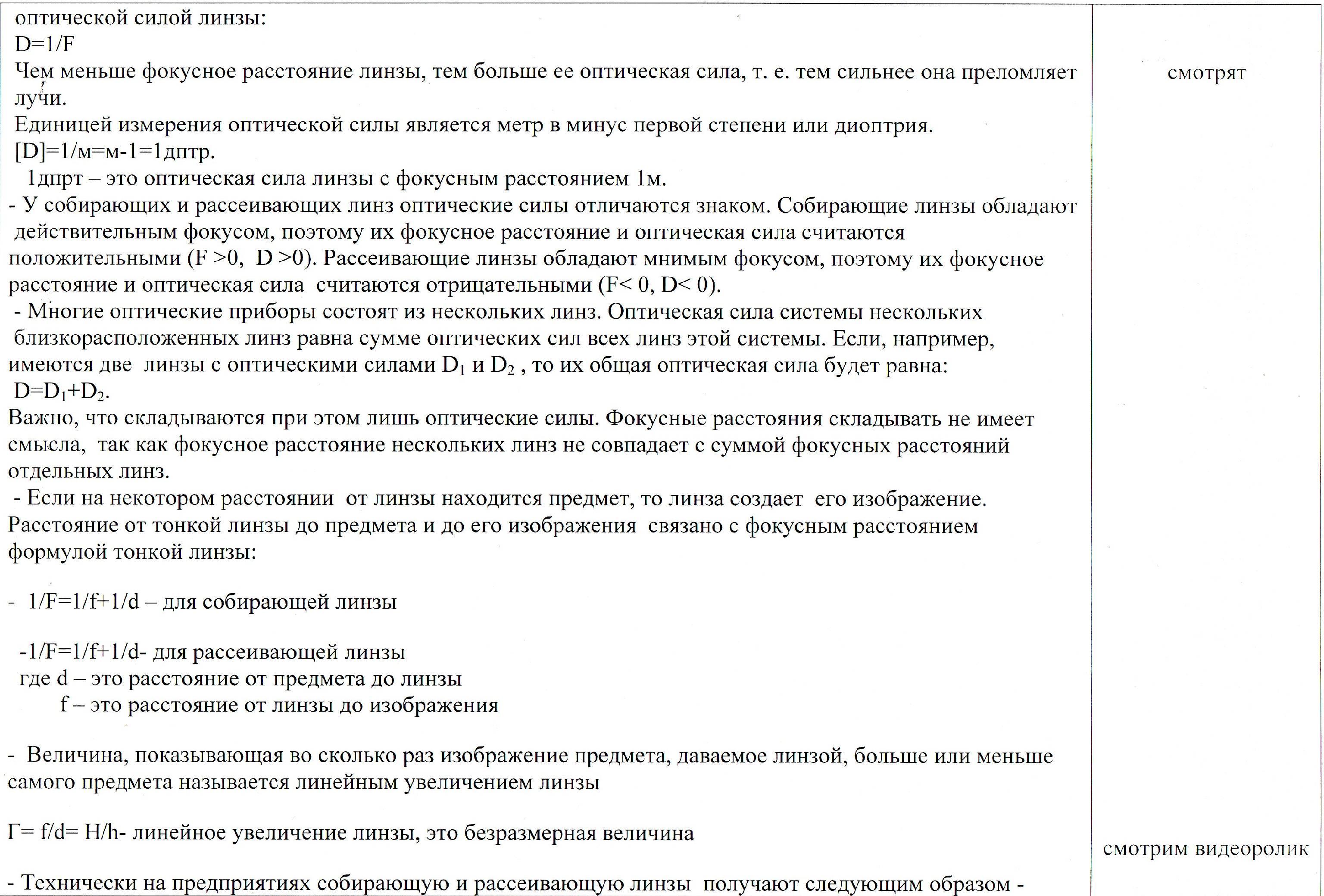 hello_html_m386e5a09.jpg