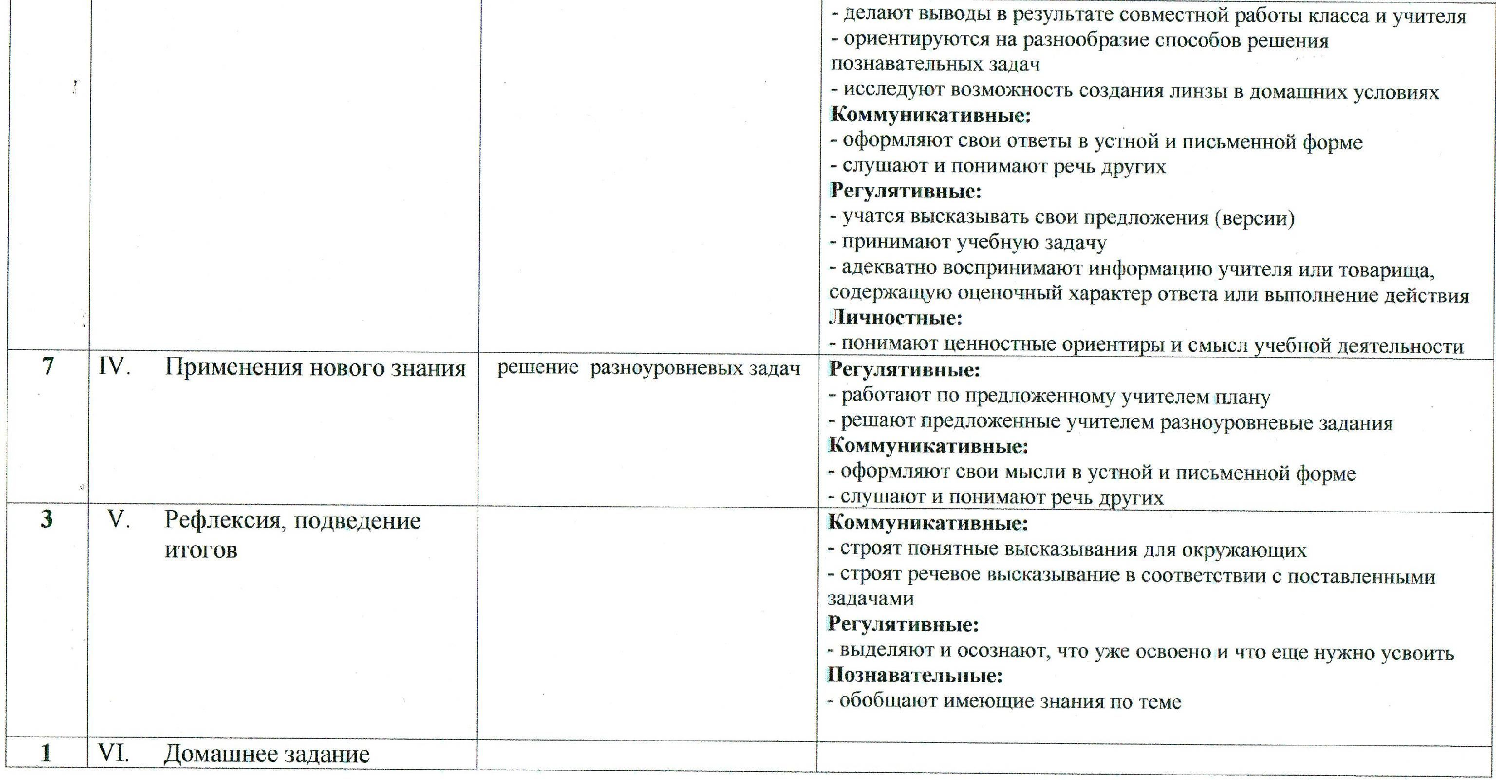hello_html_m3d380c38.jpg