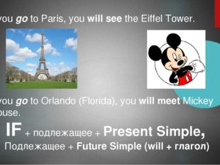 If you go to Paris, you will see the Eiffel Tower. If you go to Orlando (Flor