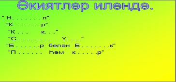 hello_html_m48559e1a.png