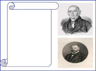 Алғаш рет дат ғалымы Х.К.Эрстед 1825 жылы таза алюминий алды, ал 1854 жылы ф