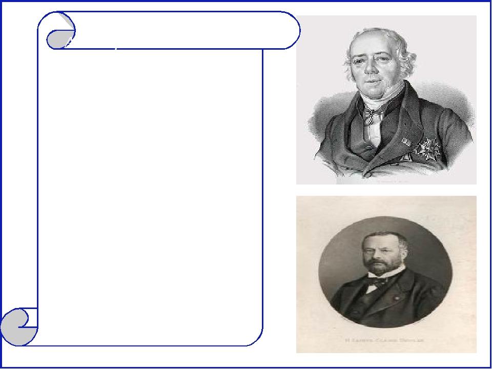 Алғаш рет дат ғалымы Х.К.Эрстед 1825 жылы таза алюминий алды, ал 1854 жылы ф...