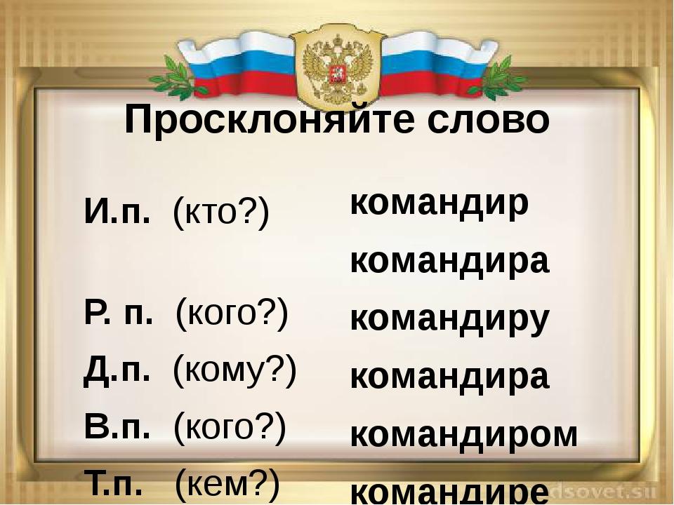 pokazat-kak-devka-koviryaetsya-v-pizde