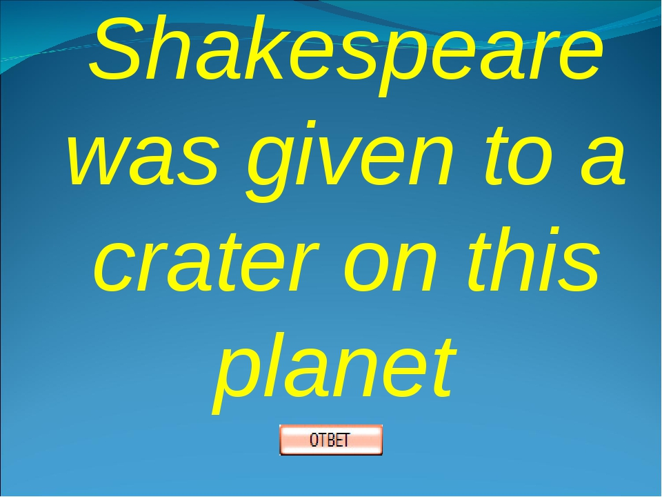 4. The name of Shakespeare was given to a crater on this planet