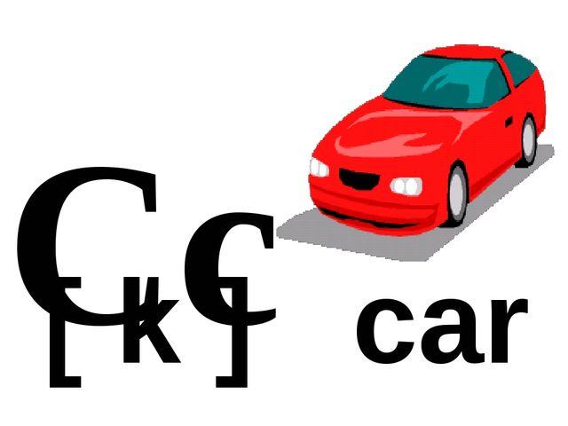 Cc [ k ] car