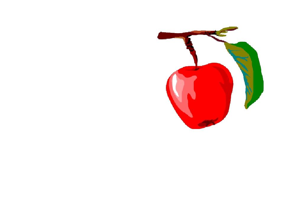 Аа [æ] apple