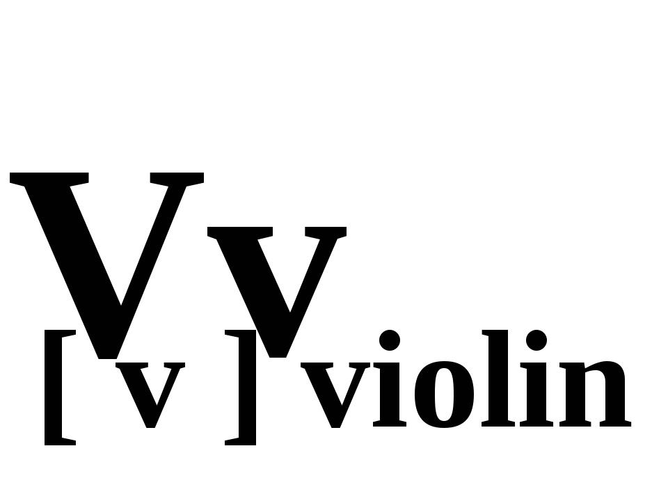 Vv [ v ] violin