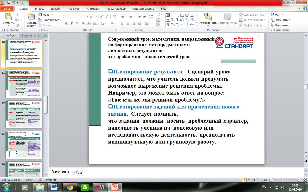 hello_html_174fb8d0.png