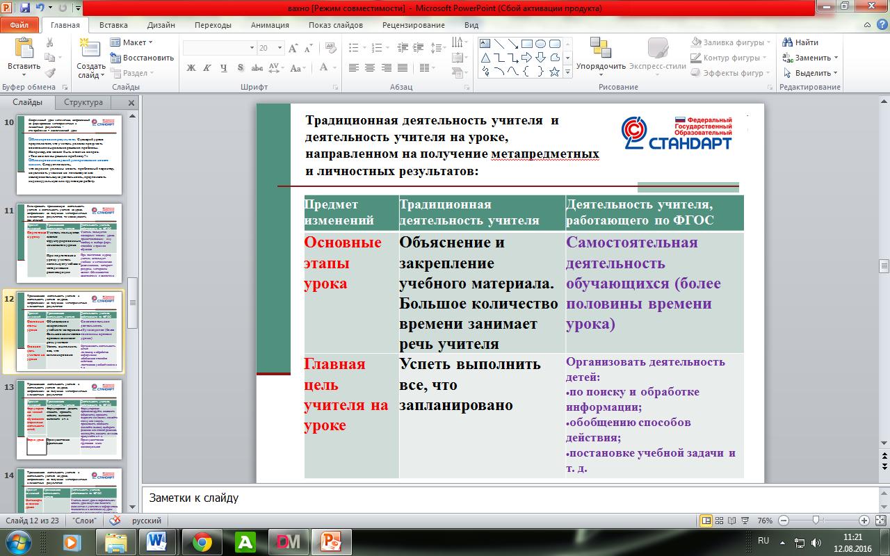 hello_html_4f1b079d.png