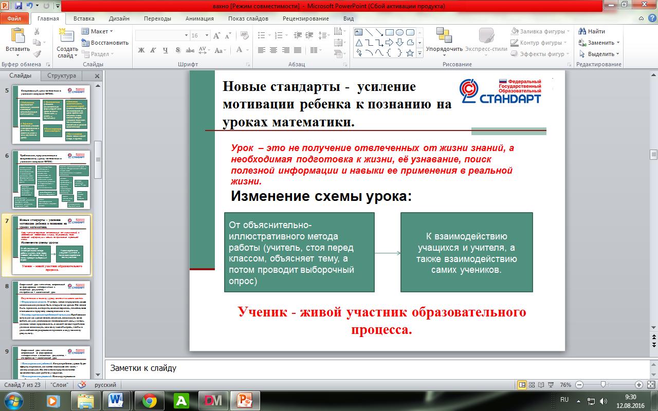hello_html_7280ec37.png