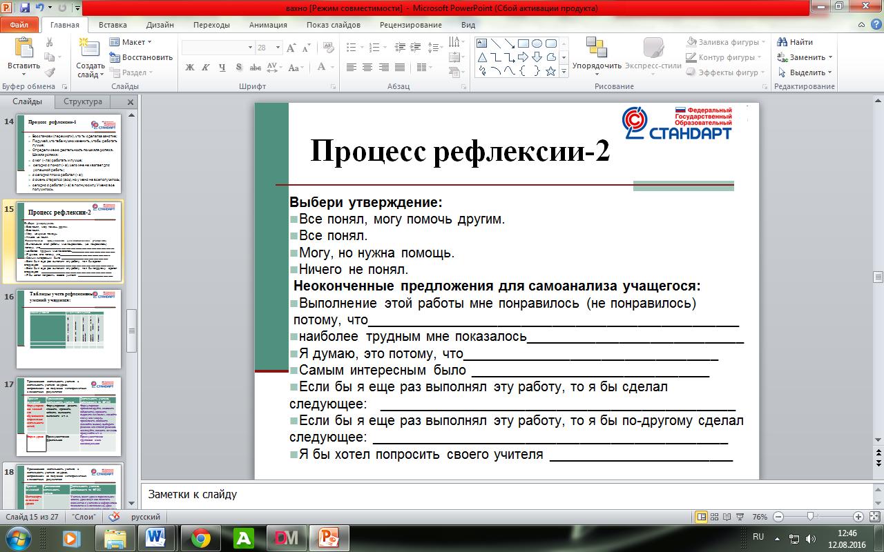 hello_html_m3c8c25cc.png