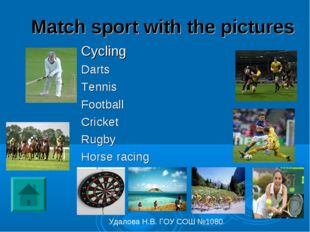 Match sport with the pictures