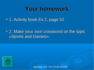 Your homework