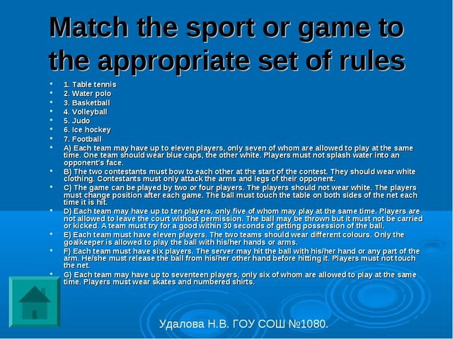 Match the sport or game to the appropriate set of rules