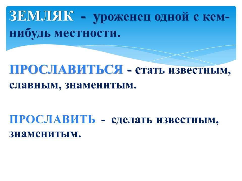 hello_html_m68dbf2cc.jpg
