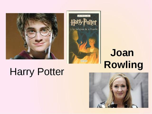 Harry Potter Joan Rowling