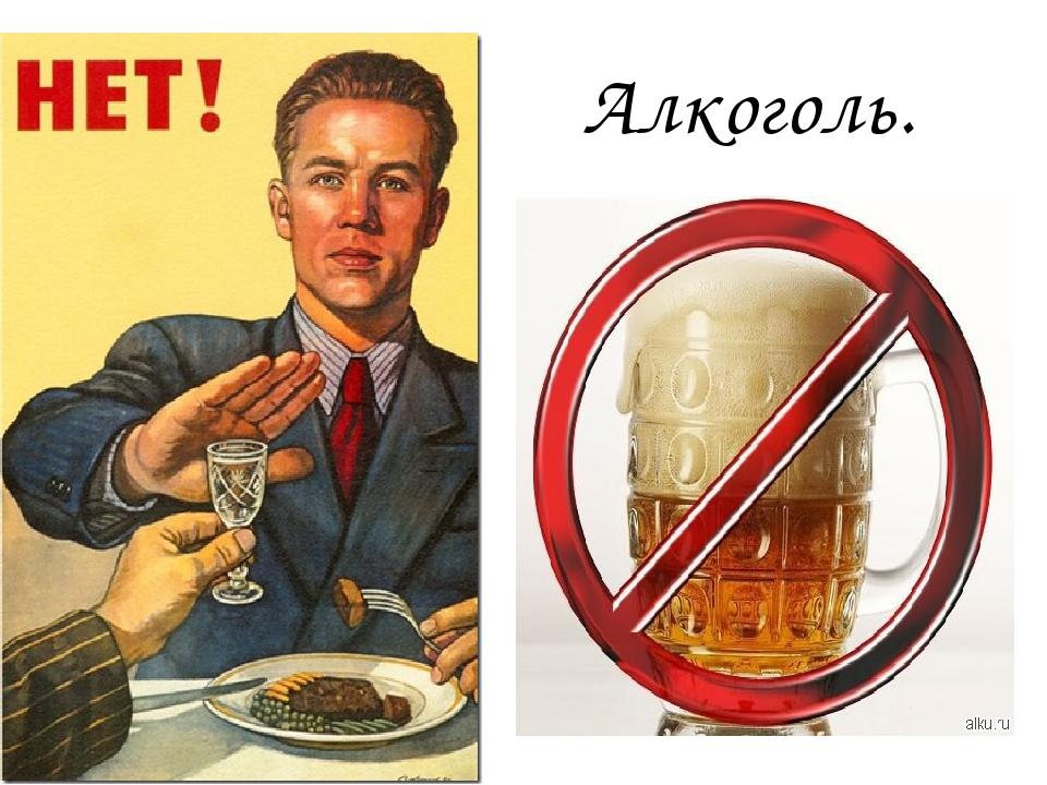 картинка советская нет