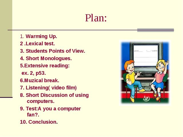 Plan: 1. Warming Up. 2 .Lexical test. 3. Students Points of View. 4. Short Mo...