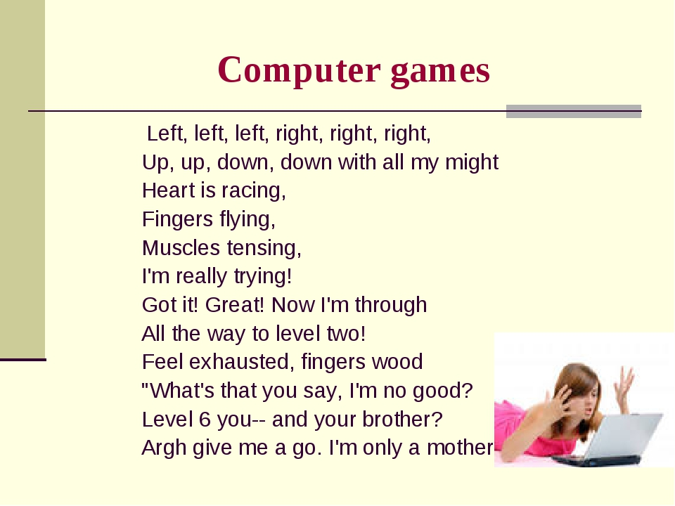 Computer games Left, left, left, right, right, right, Up, up, down, down with...