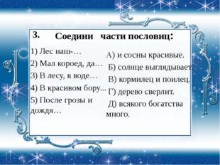 1. 1) Какой город называют шахтерским? 1-В Воркута 2) Какой город называют го