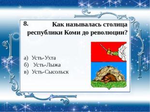 Кто является автором слов и музыки государственного гимна РК ? а) В. Савин б
