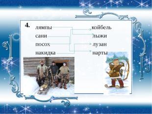 http://ljubimaja-rodina.ru/stikhi/1197-respublika-komi-stikhi-o-rodnom-krae.