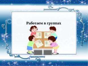 Государственный ансамбль песни и танца Республики Коми называется А Асъя кыа