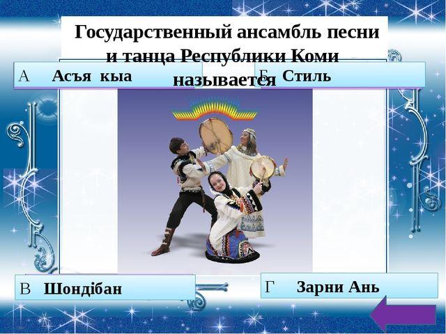 7. Назовите 4-кратную олимпийскую чемпионку а) Лидия Логинова б) Раиса Сметан...