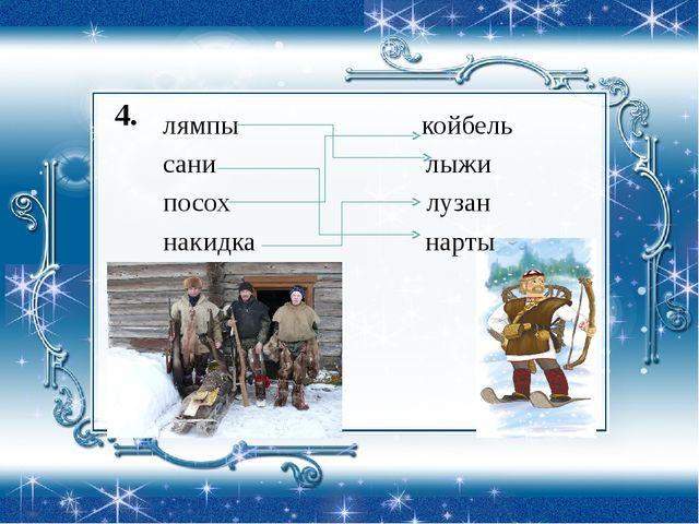 http://ljubimaja-rodina.ru/stikhi/1197-respublika-komi-stikhi-o-rodnom-krae....