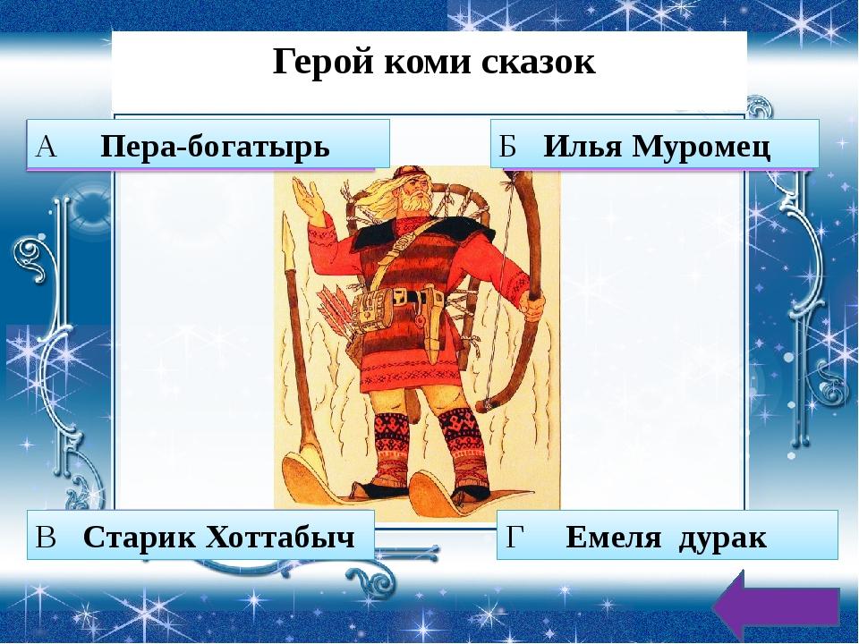 Кто является автором слов и музыки государственного гимна РК ? а) В. Савин б...