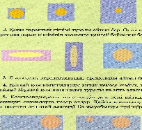 hello_html_m201cf5ea.jpg