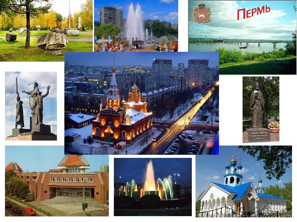 что объединяет картинки про города одним плюсом зимнего