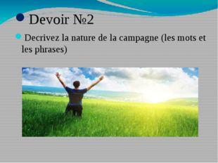 Devoir №2 Decrivez la nature de la campagne (les mots et les phrases)