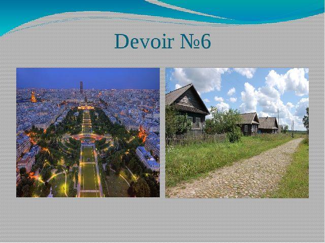 Devoir №6