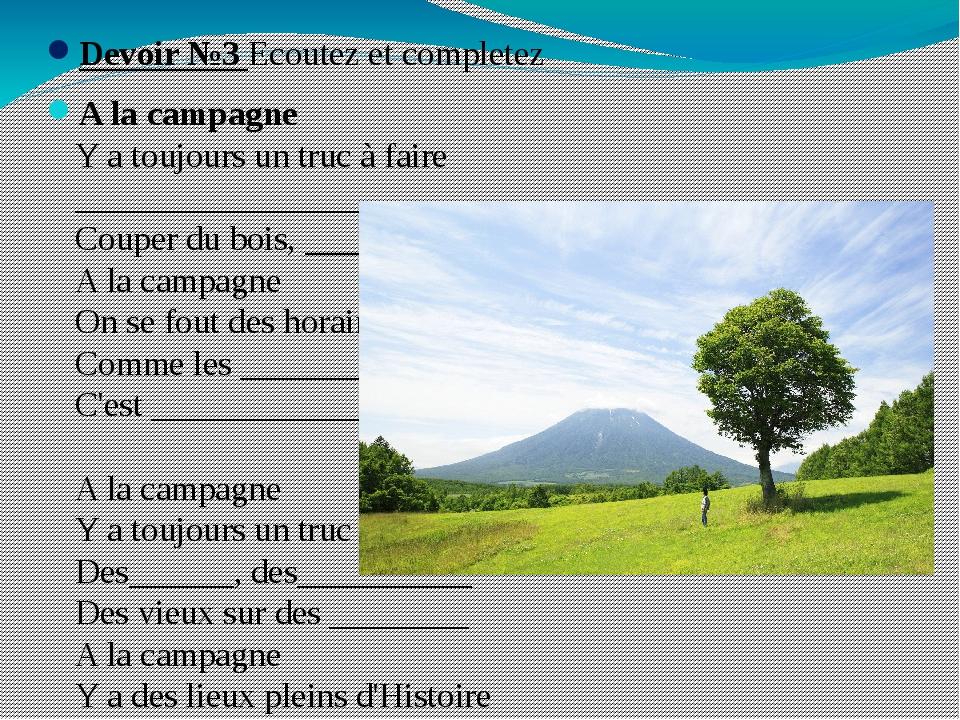 Devoir №3 Ecoutez et completez A la campagne Y a toujours un truc à faire __...