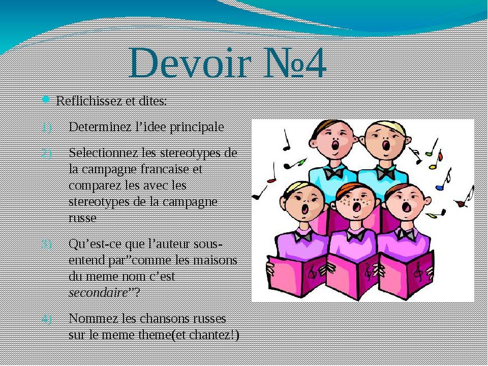 Devoir №4 Reflichissez et dites: Determinez l'idee principale Selectionnez le...