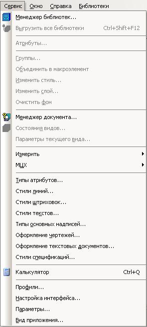 hello_html_48b01b73.png