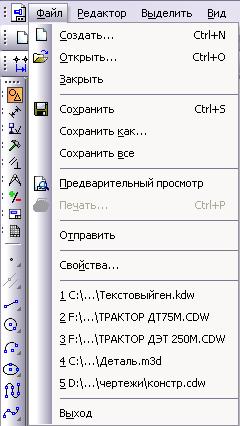 hello_html_m1e4c2657.png