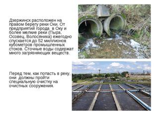 Дзержинск расположен на правом берегу реки Оки. От предприятий города в Оку