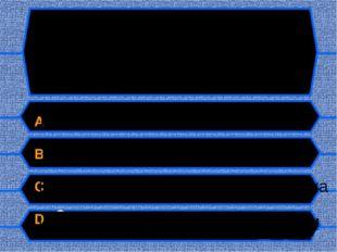 Профилактика от компьютерных вирусов : Ватно-марлевые повязки Плотно запертые