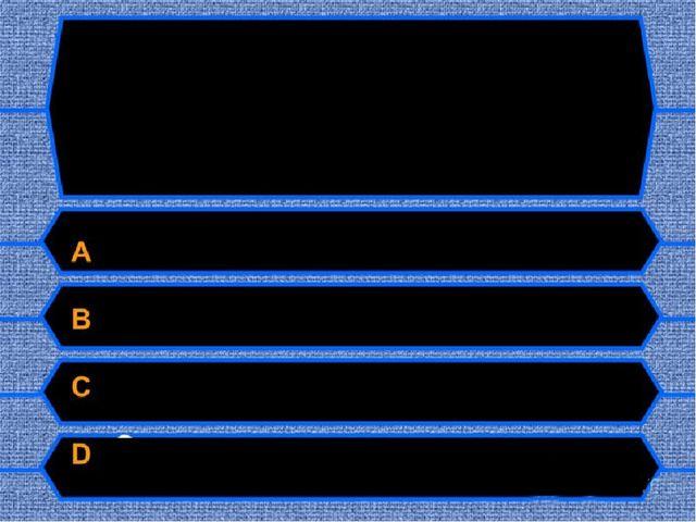 Заразится компьютерным вирусом можно в процессе: Игры Работы программы Micros...
