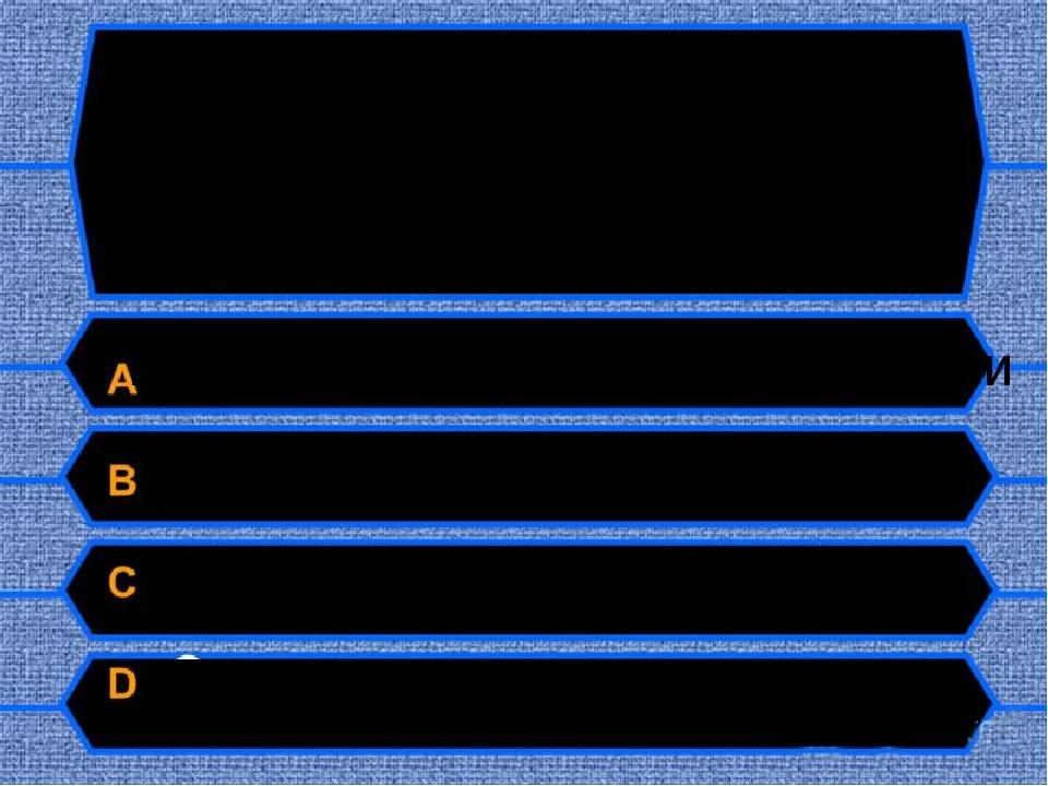 Бит это: Единица измерения информации Игровой инвентарь Единица измерения мас...