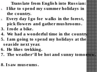 Translate from English into Russian: I like to spend my summer holidays in th