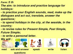 Form: 5 th The aim: to introduce and practice language for holidays: - to pra
