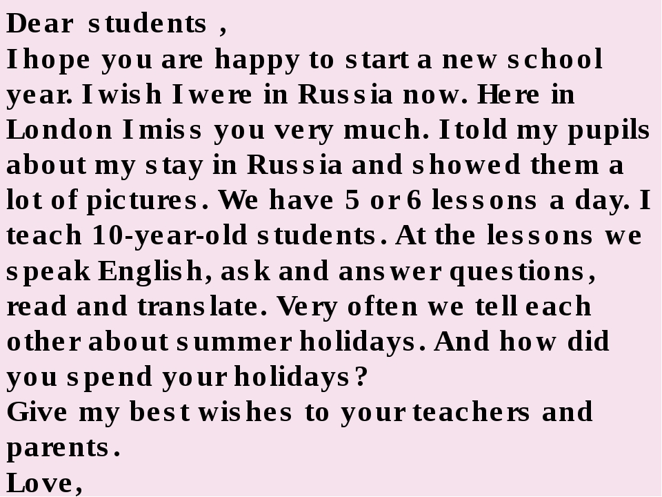 Dear  students , I hope you are happy to start a new school year. I wish I we...