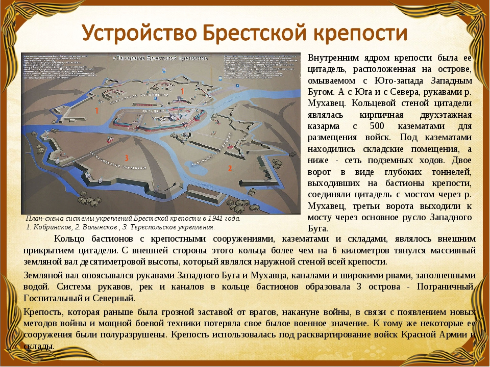 Кольцо бастионов с крепостными сооружениями, казематами и складами, являлос...