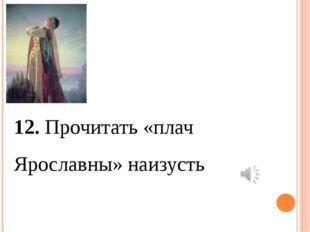 Список литературы: Зинин С. А., Сахаров В. И. Чалмаев В. А. Литература. 9 кла