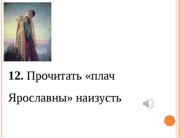 Список литературы: Зинин С. А., Сахаров В. И. Чалмаев В. А. Литература. 9 кла...